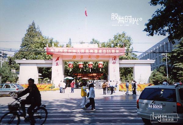南京大学大门~图片