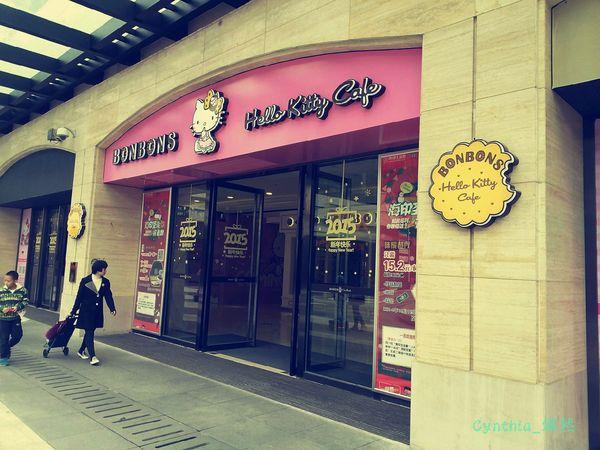 kitty主题咖啡店,里面布置很可爱哒,价格中等图片