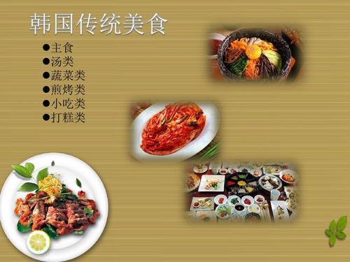 模板知识PPT美食_美食美食_美食栏目_攻略信天长tctv烤肉美食图片