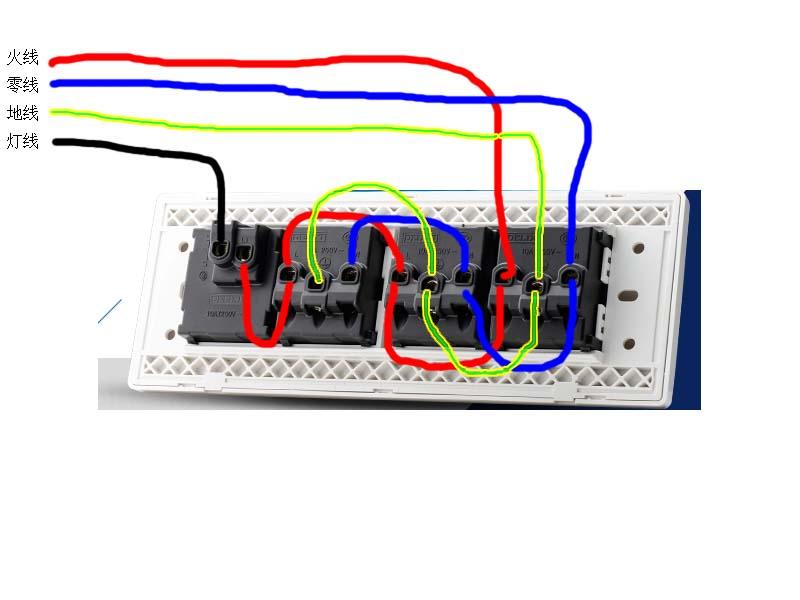 一开单控15孔插座接线方法
