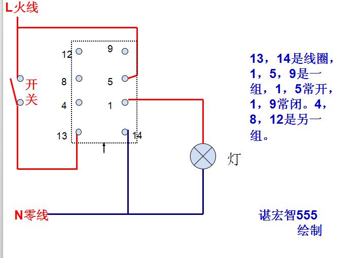 八个脚的继电器怎么接线