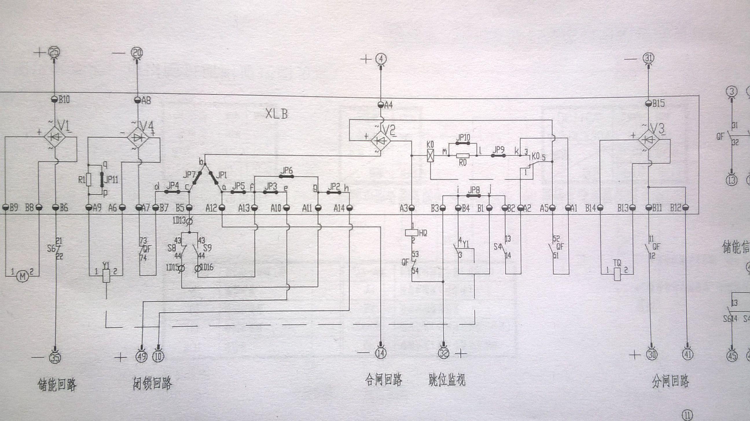 请电气工作的朋友们讲解下图中vs1真空断路器防跳回路