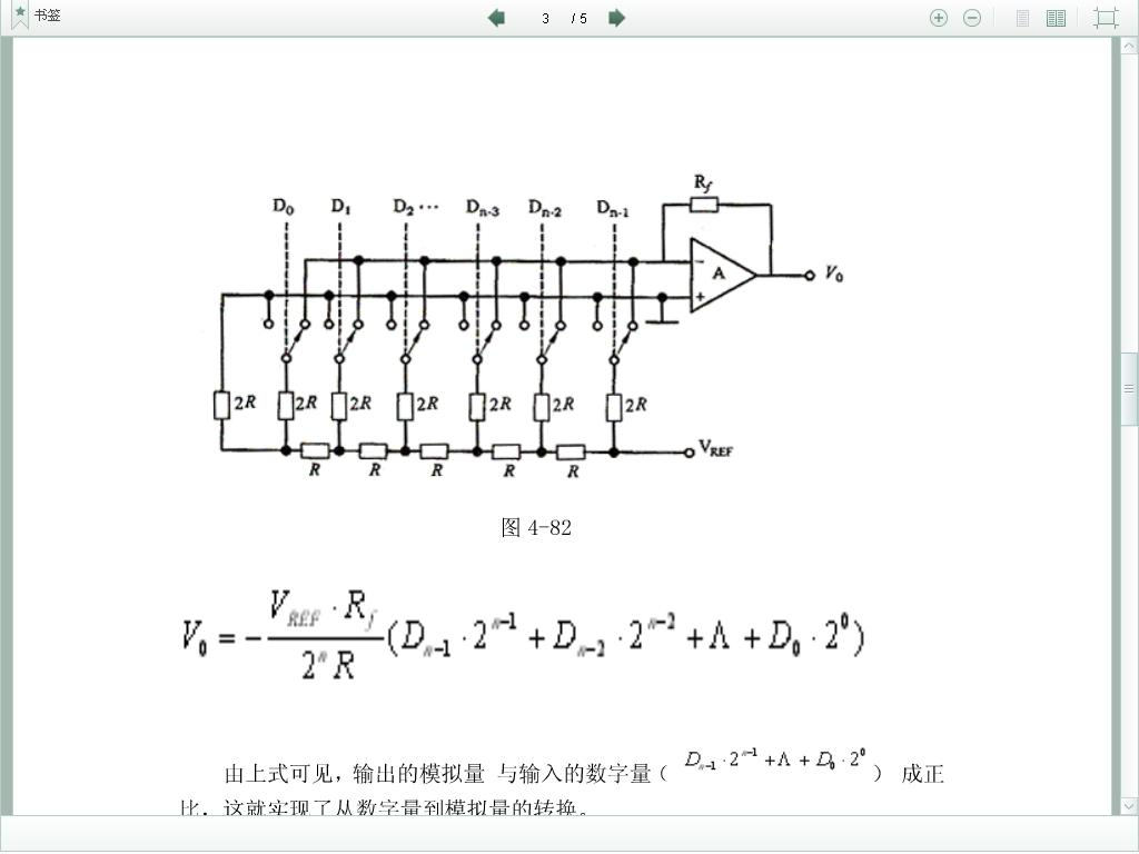 展开全部 dac0832s输出电路是由模拟开关个倒t型r-2r电阻网络组成.