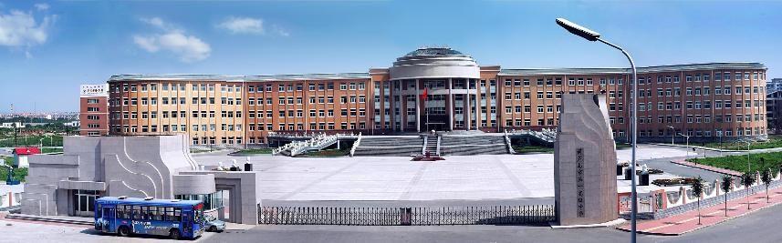 葫芦岛市第一高级中学的介绍