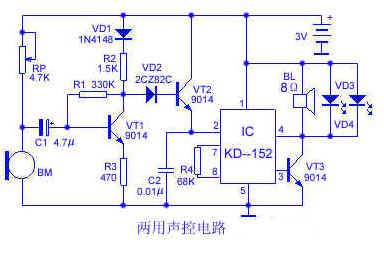 看声控灯原理图,vt2接单片机,也可以加一个单稳态电路,程序可以这样设