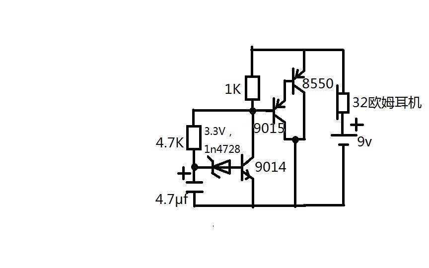 9015高增益放大,8550功放,1k电阻完成回路,耳机兼作电源开关,电路有没
