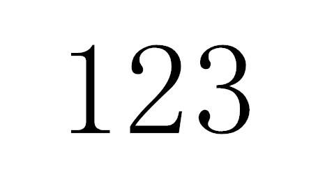 白底黑字纯文字图片带123