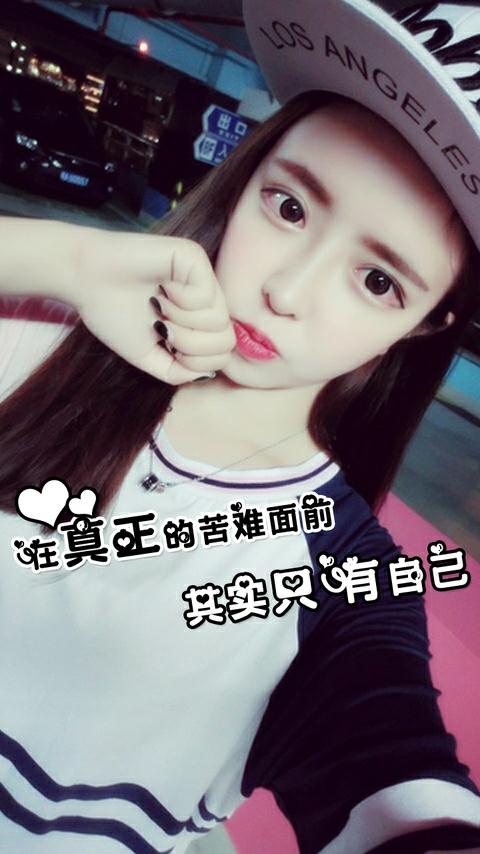 韓版非主流萌女生頭像帶字,多一點多一點圖片