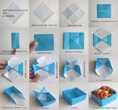 折纸饭盒大全图解