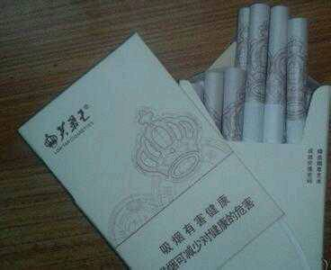 这种白色芙蓉王烟多少钱一包?