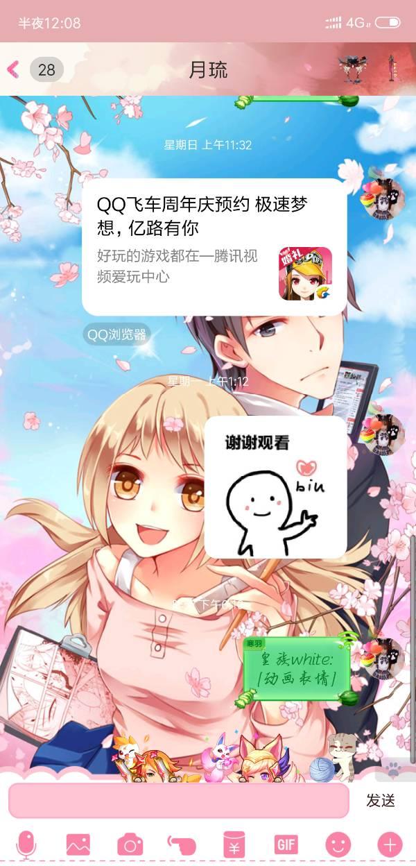 微信手机保存到表情视频怎样删除微信的相册动态表情图片图片