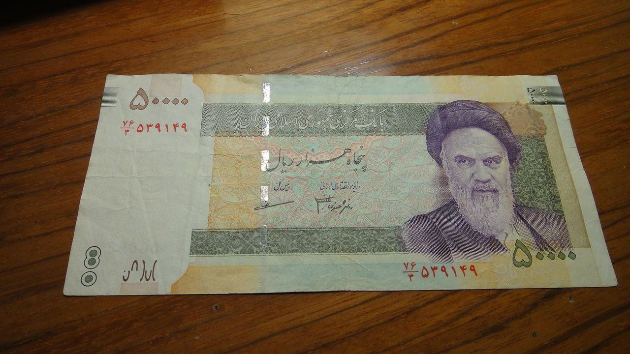 这是哪个阿拉伯国家的钱币?