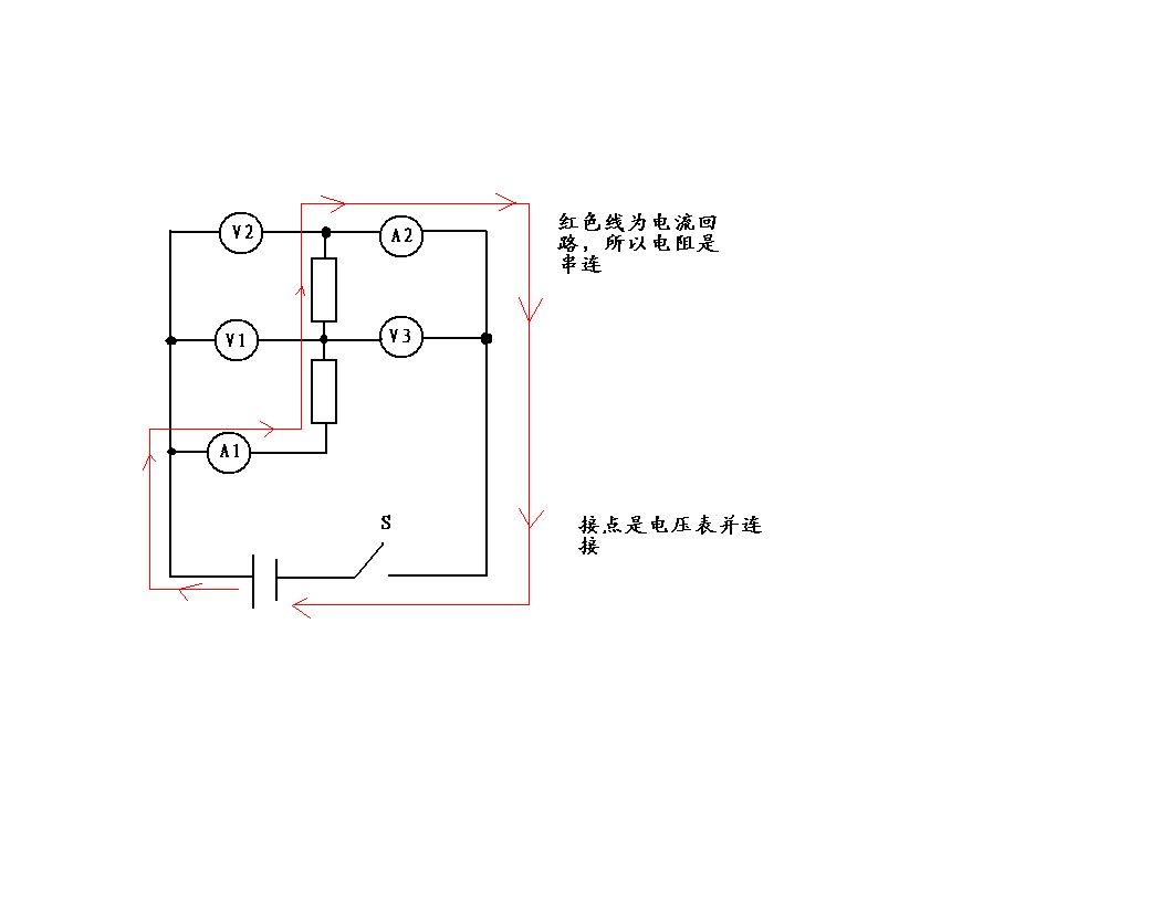 为什么有些电路图有节点,可是两个用电器却是串联的