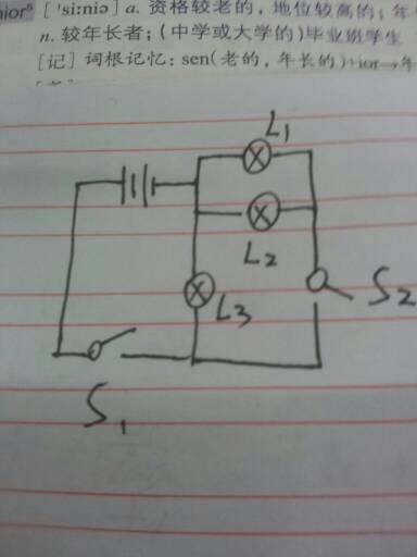 这个电路图怎么画