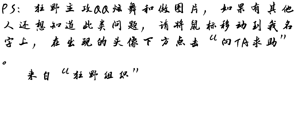 求qq炫舞戒指自定义透明字 雪豪