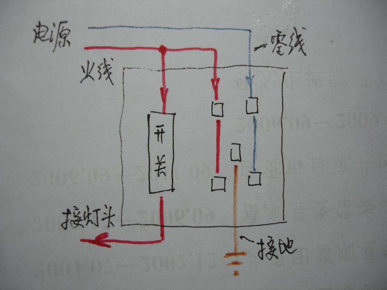 电路 电路图 电子 原理图 1280_960