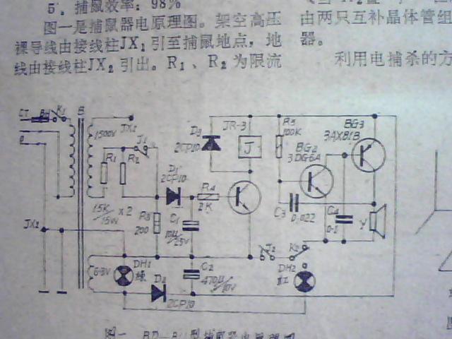 请你发那个电刺猬的电路图来好吗,用来电老鼠