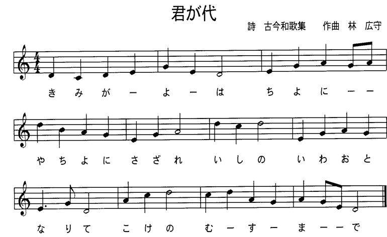 《苔》的歌谱