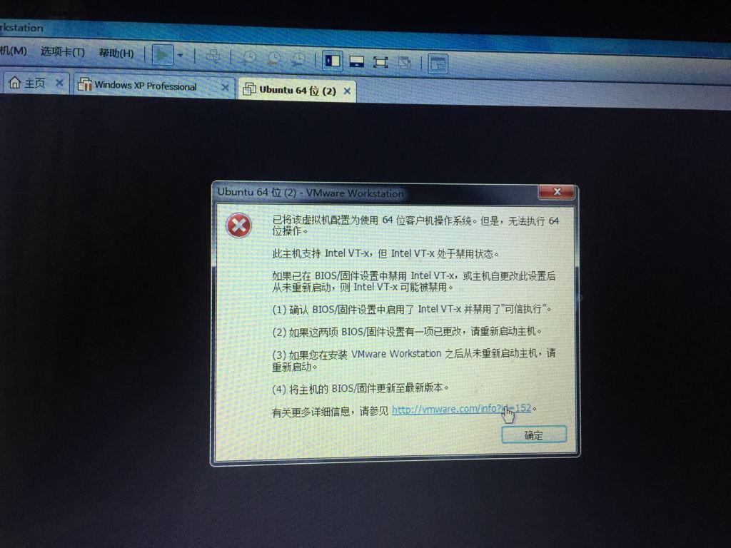 用虚拟机装linux系统,这是什么意思?