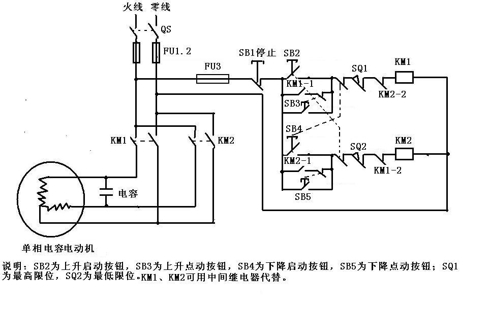 220伏电机怎样控制正反转?