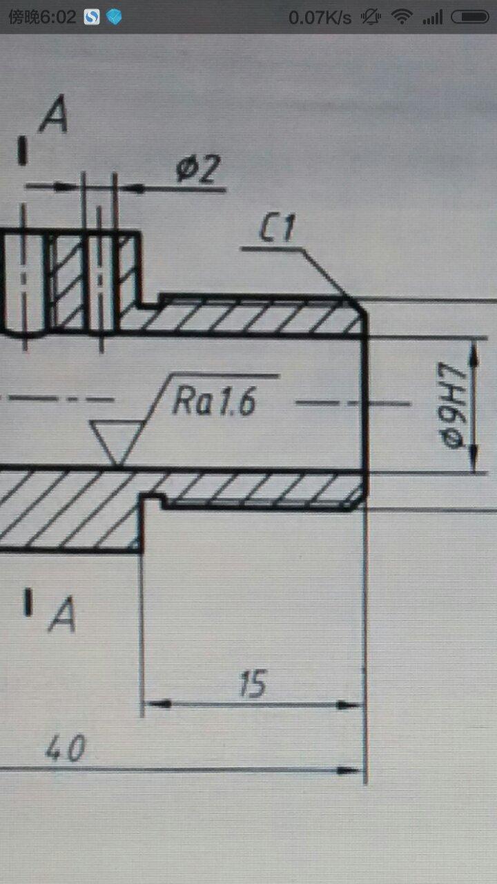 如图Ra1.6那个和c1那个标注?v矩形井矩形图纸砼图片