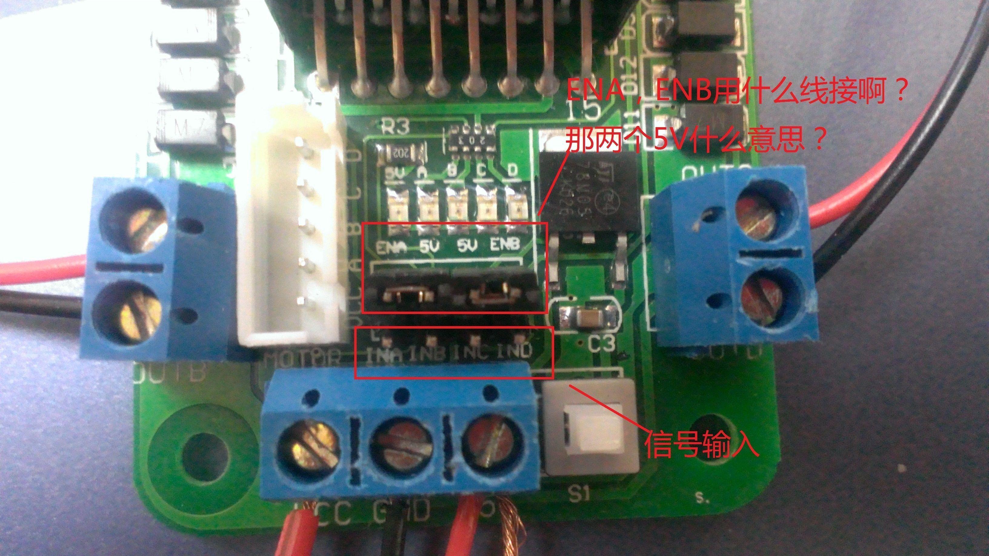 l298n实物接线图使能端怎么接单片机?