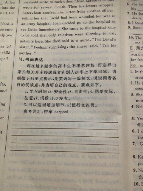 求写一篇英语作文,谢谢咯高中的自然保护作文600字图片