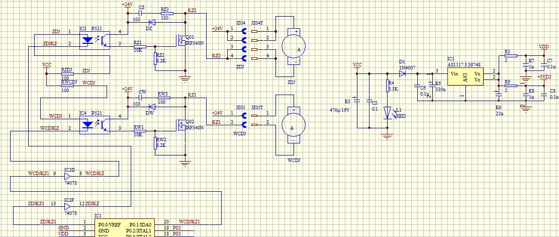 直流电机的pwm控制电路图中哪个是驱动电路,哪个是主机电路