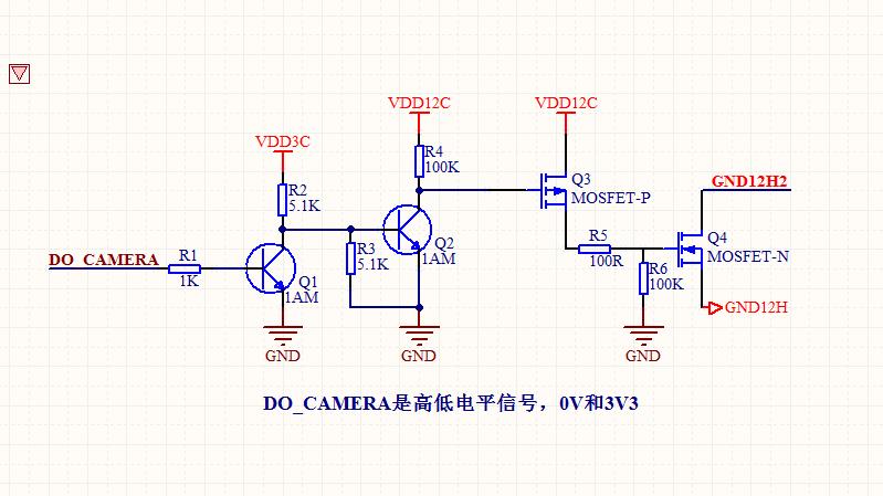 这个驱动mos管的电路图,我这样分析对吗?请分析判断下