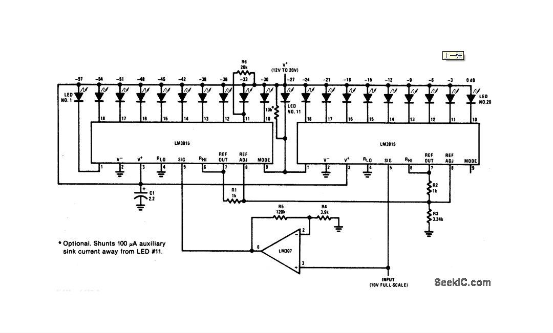 用lm3915做频谱led显示时,如果我要显示30个led,应该怎么做?
