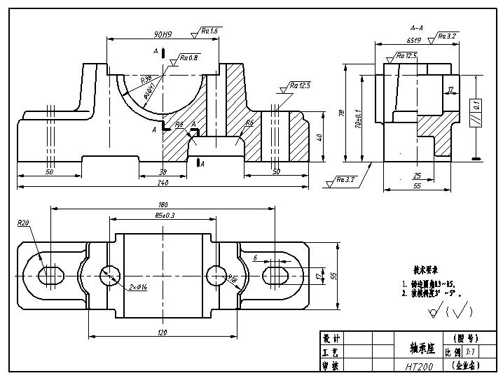 电路 电路图 电子 原理图 718_540