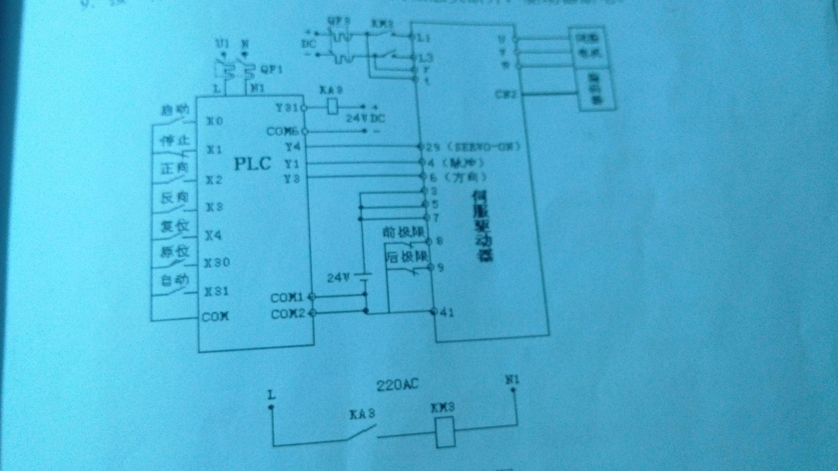 三菱4g18水温电路图
