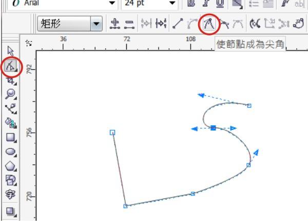 cdr用贝塞尔工具画线的时候怎么才能在连接点的时候前面条线不会变形图片