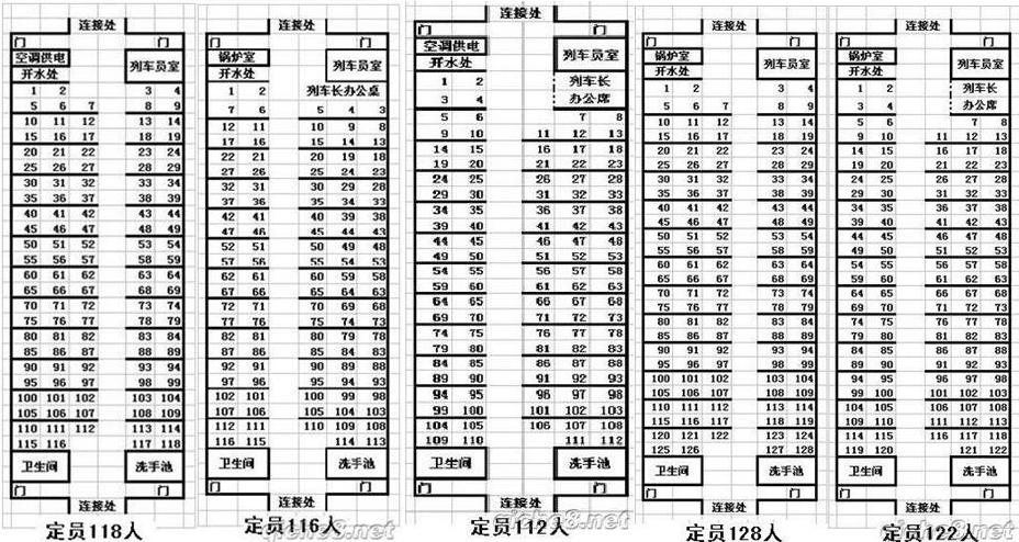 集成电路46k电原理图