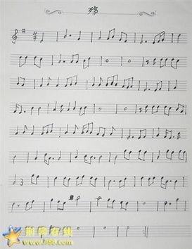 大提琴曲殇的简谱