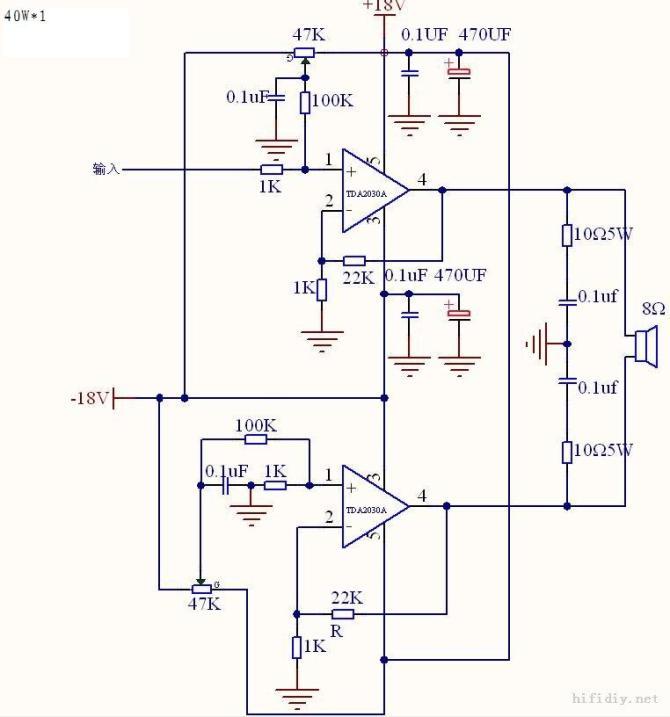单电源单声道 2030 btl电路图 求解