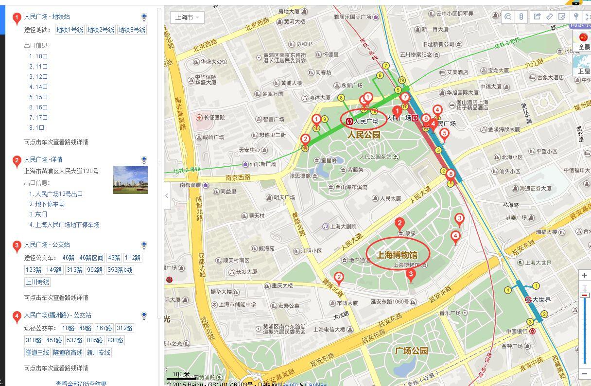 上海人民广场到上海博物馆远吗?