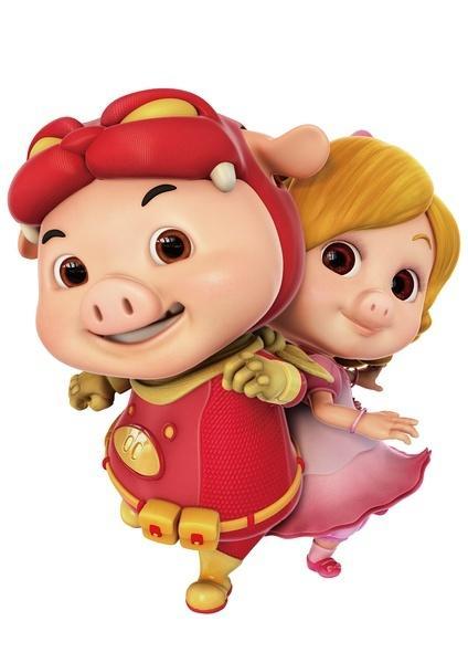 猪猪侠可爱图片