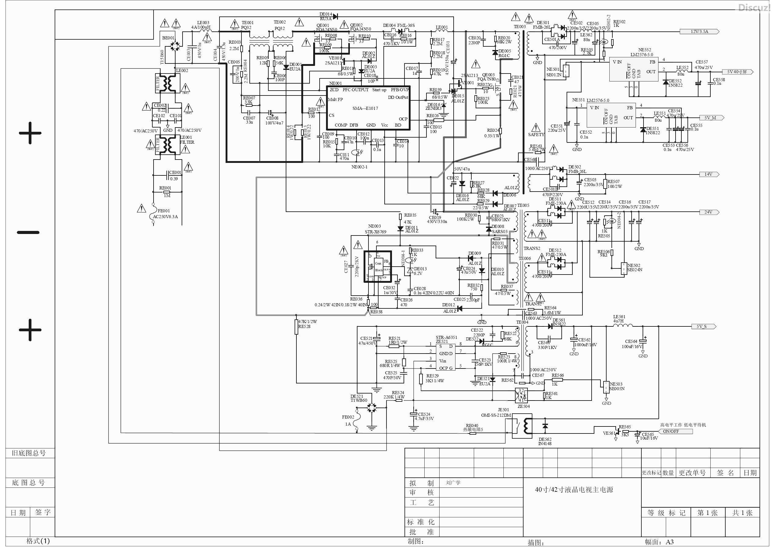 电路 电路图 电子 原理图 2542_1803