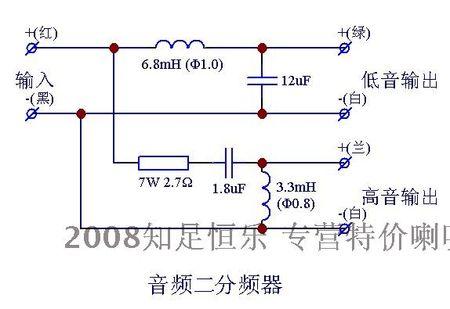 我有一个分频器,下面是电路图能帮忙算算高低音喇叭的阻抗各是多少?