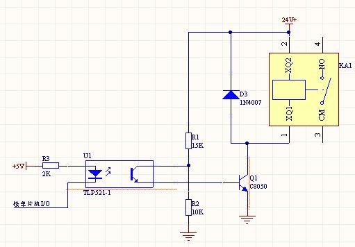 输出接npn三极管c8050驱动24v继电器` 求张电路图