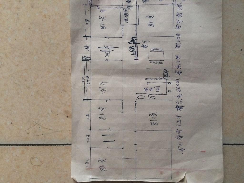 平房设计图六间房10米x24米 求图纸