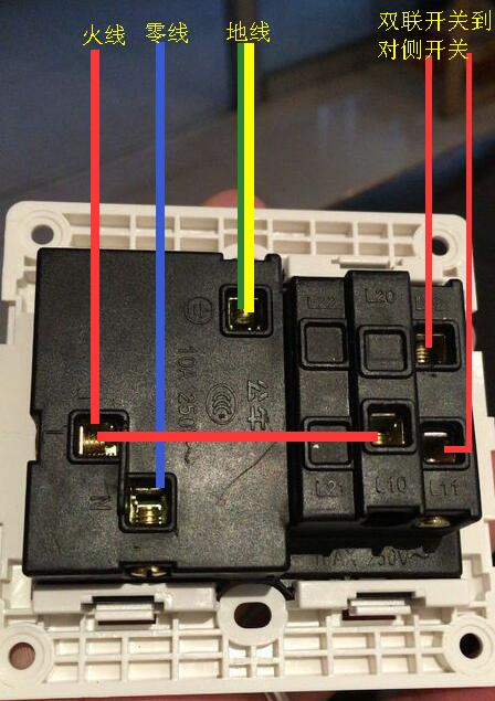公牛的g06一开双控五孔插座,要怎么接线开关能控制灯具,又不影响插座