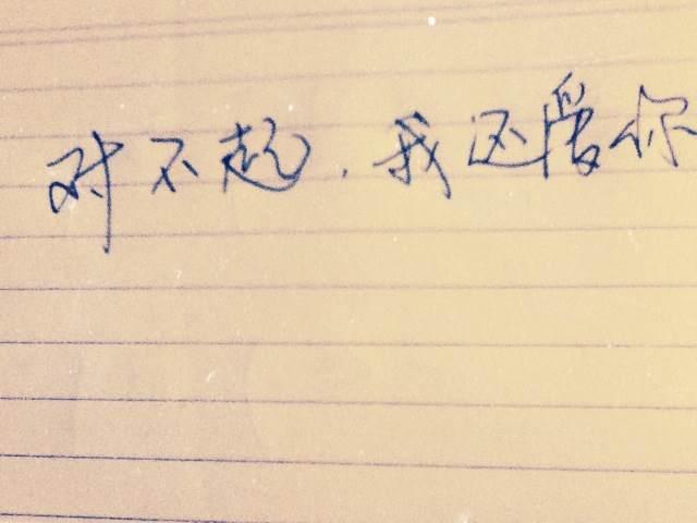 拜求 懂韩文的朋友帮我把这段中文翻译韩文下,拜托