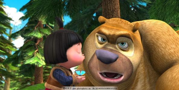 11 我想请问一下,熊出没(熊大,熊二,光头强)小时候的是哪一部?