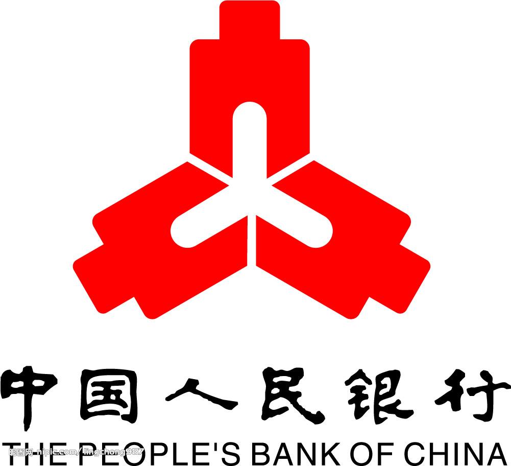 中国人民银行标志的设计理念图片