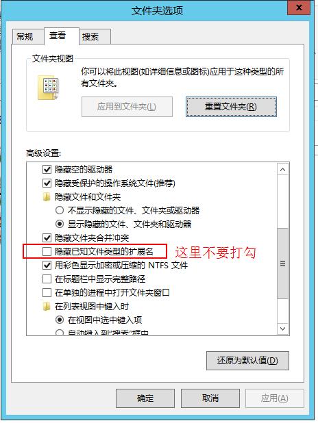 win7系统桌面的ie图标无法放回回收站