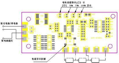 求7.4v锂电池保护板电路图