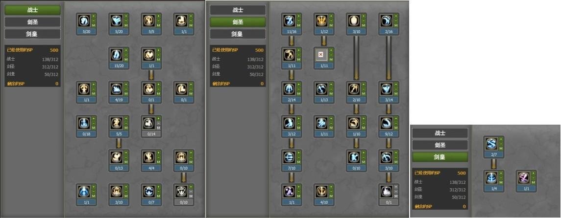 龙之谷50级剑圣暴力刷图加点