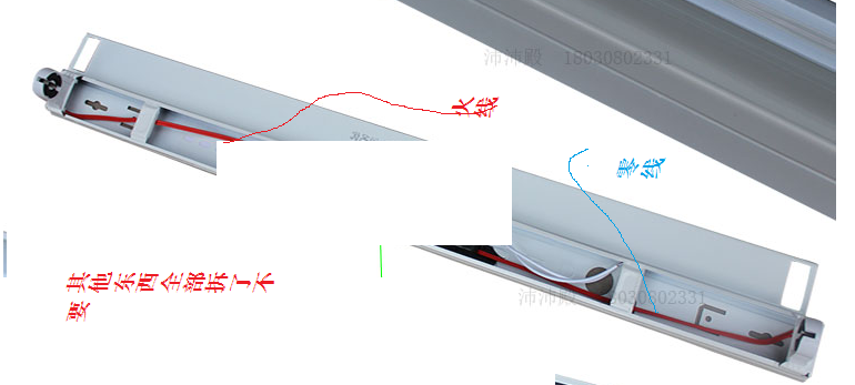 led日光灯管在老式灯架上怎样接线